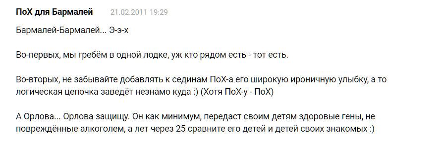 РОССИЯ - Процессы - Страница 2 Poh-9-10