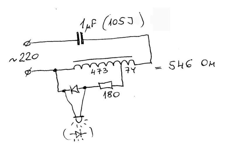 ЧАСТОТЫ - Воздействие Sch-110
