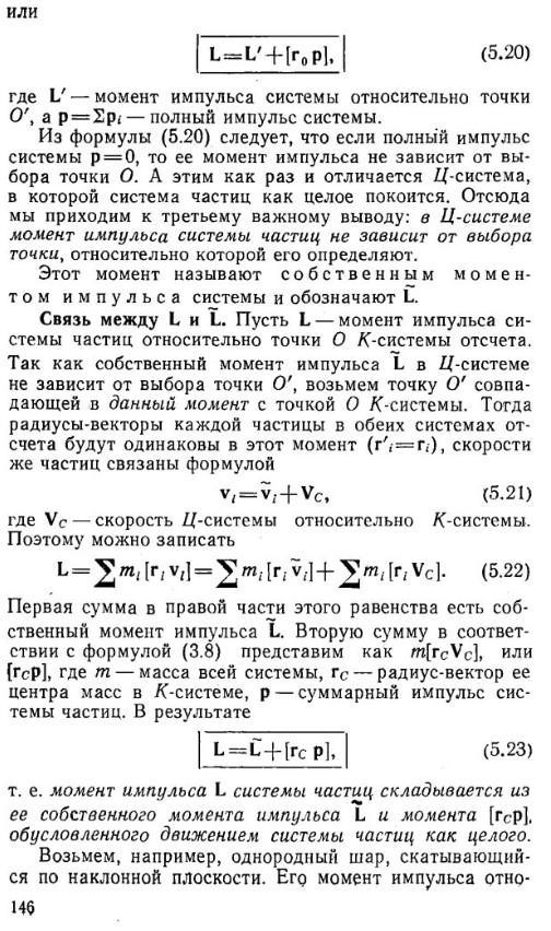 """Обсуждение """"вконтакте"""" (фрагмент) Uch-110"""