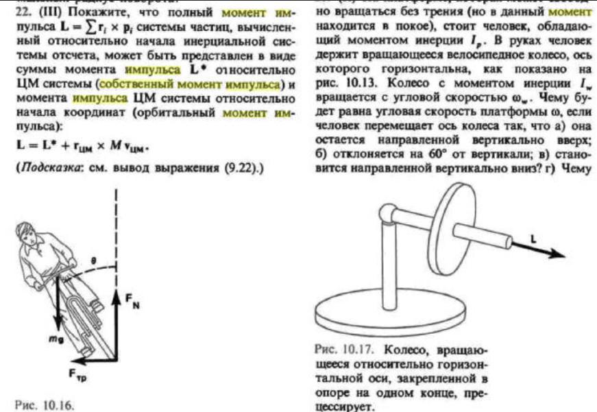 """Обсуждение """"вконтакте"""" (фрагмент) Uch-210"""