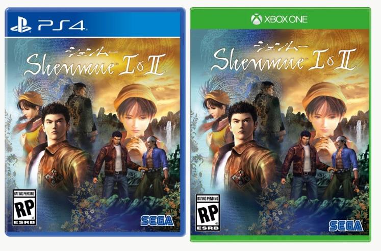 Shenmue 1 et 2 Shenmu10