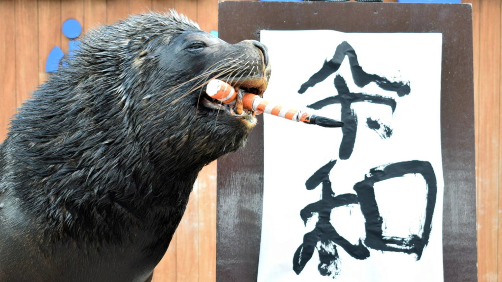 CASA IMPERIAL DE JAPÓN - Página 36 Foto4112