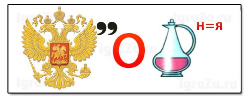 ЗАРЯДКА ДЛЯ УМА - Страница 3 Geogra10