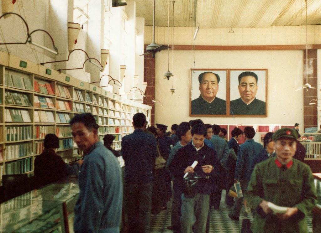 El «Pensamiento Mao Zedong», teoría antimarxista; Enver Hoxha, 1978 14110910