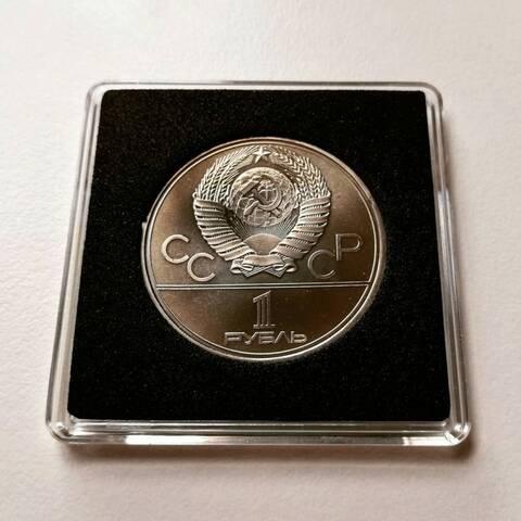 Rusia, 1 rublo de 1979 20190518