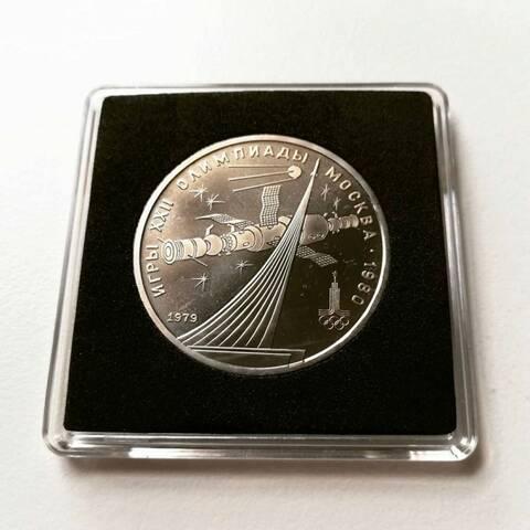 Rusia, 1 rublo de 1979 20190519