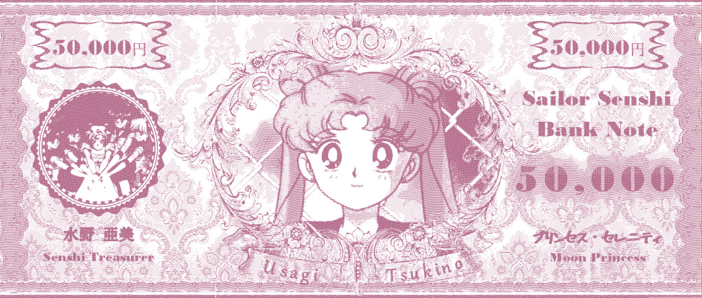 Sailor Moonopoly 50000a11