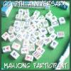 An Ordinary Collection Mahjon10