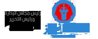 طلب تعديل علي شعار Oaoa-310