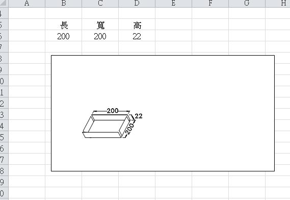 [問題] 在EXCEL中插入CAD圖後,能否參照EXCEL儲存格數值動態更新CAD圖的尺寸標註? Excelo10
