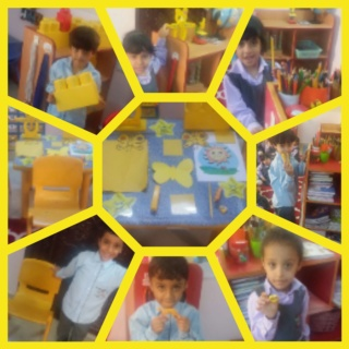Teaching yellow colour Colla100