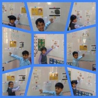 teaching letter Nn name, shape and sound Colla133
