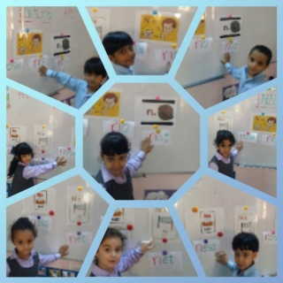 teaching letter Nn name, shape and sound Colla134