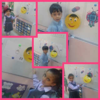 Teaching letter Rr name, shape and sound Colla187