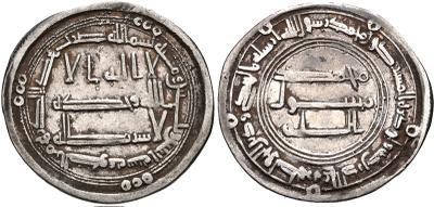 Ayuda identificación nueva moneda. 110