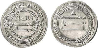 Ayuda identificación nueva moneda. 210