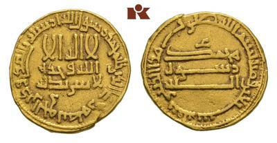Ayuda identificación nueva moneda. 310