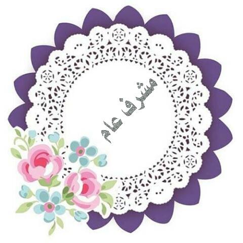 معرض ابوالشيخ 15411510