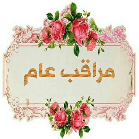 معرض ابوالشيخ Img_ee12