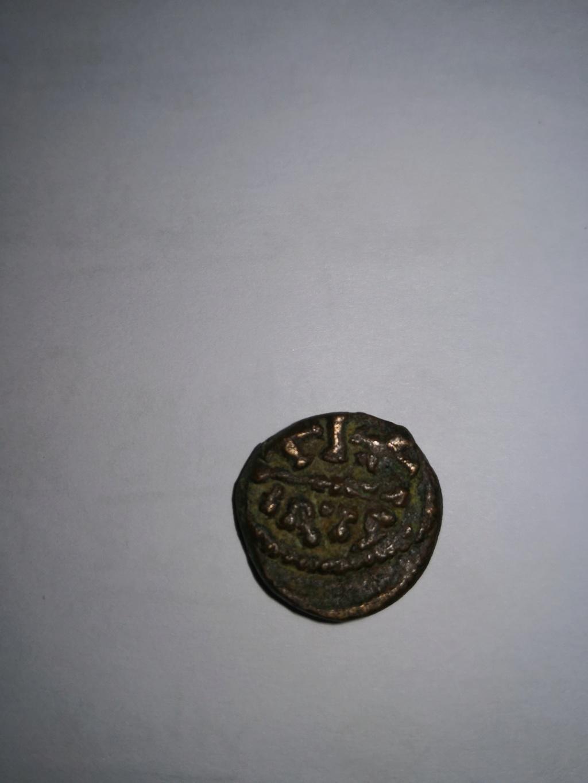 Identification d'une petite pièce  Face_b12