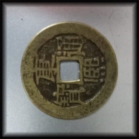 1 Cash de la Dinastía Qing. Sheng Zu. (1662-1722)  001_re10
