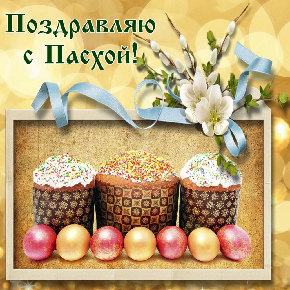 Поздравления и пожелания - Страница 3 09c66310