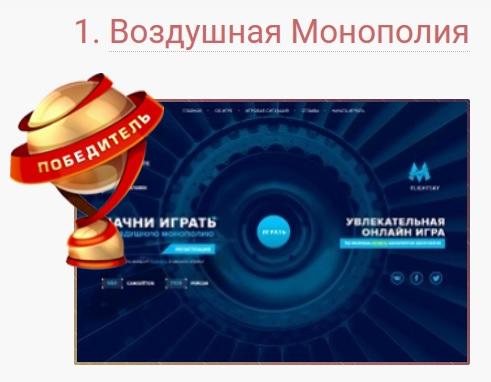 Monitorgame.com - Мониторинг, где можно добавить свой реферальную ссылку! - Страница 3 Au_71210