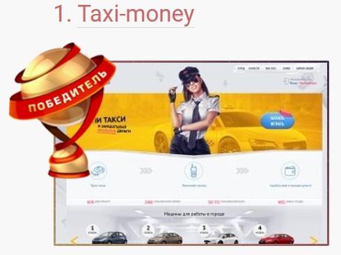 Monitorgame.com - Мониторинг, где можно добавить свой реферальную ссылку! - Страница 3 Taxi-m10