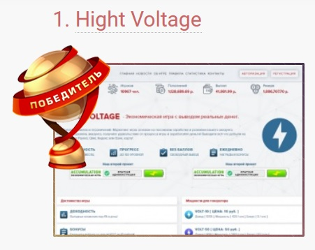 Monitorgame.com - Мониторинг, где можно добавить свой реферальную ссылку! - Страница 2 Voltag10