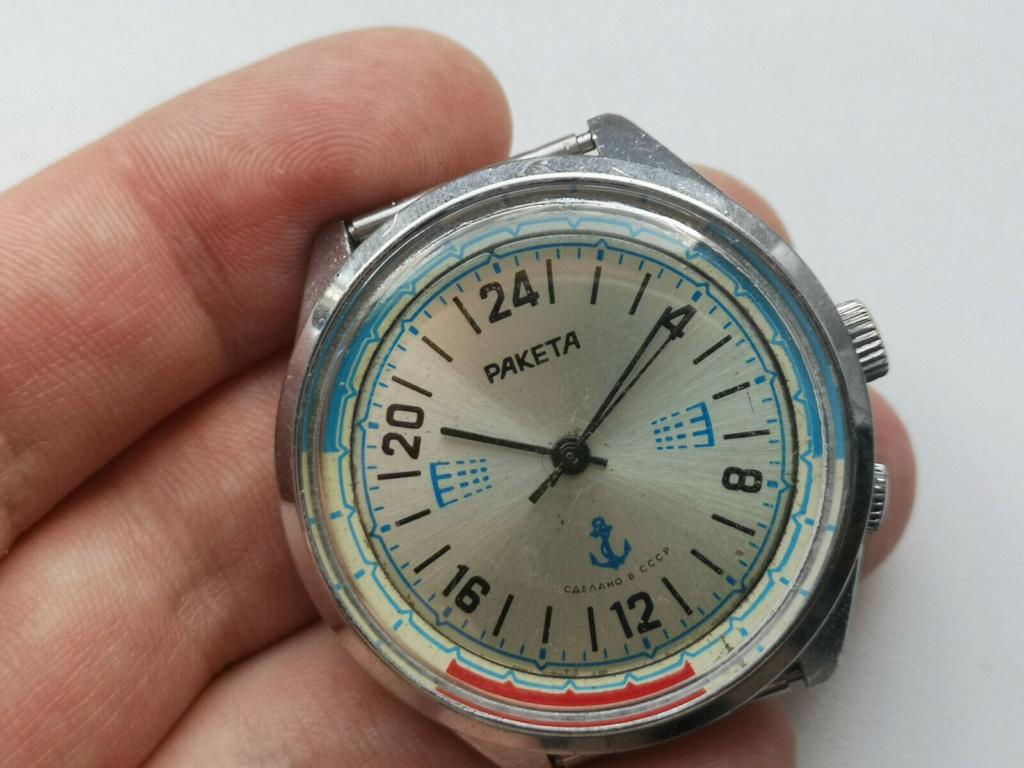 Bracelet pour Raketa 24H Marine Raketa10