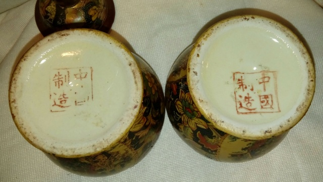 Pair of Chinese Satsuma style Ginger Jars and Larger Jar & Cover 20200857
