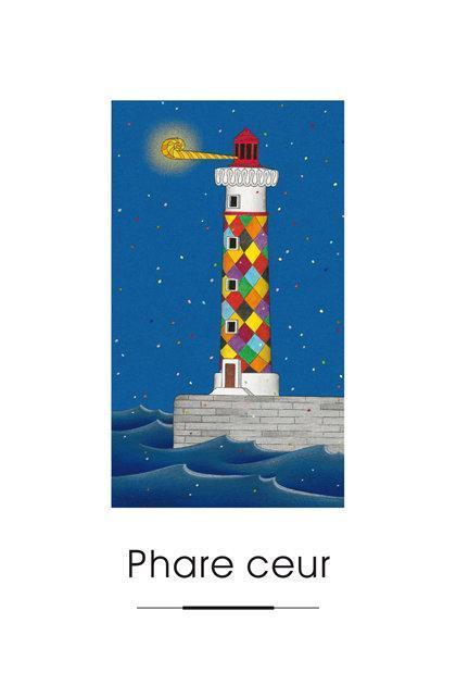 les phares en mer et à terre (2) - Page 55 48fa8910
