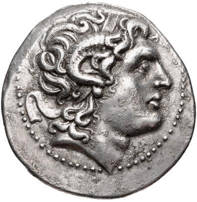 Portraits monétaires Alexandre le Grand 24400110