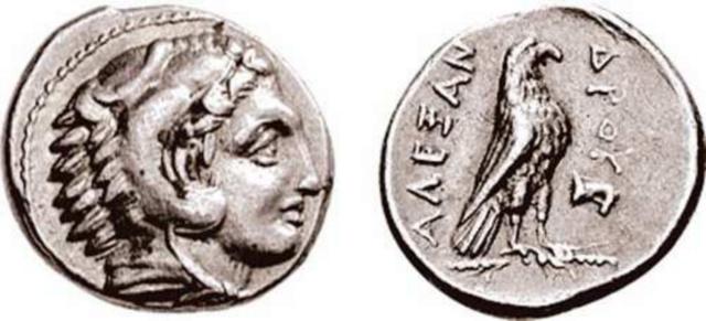 Portraits monétaires Alexandre le Grand F5qbcs10