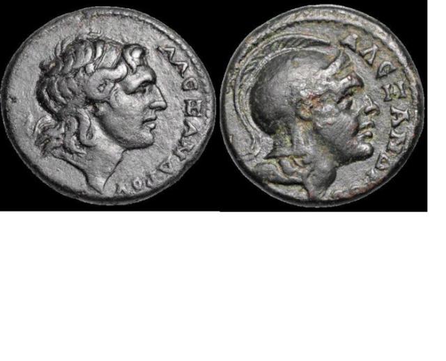 Portraits monétaires Alexandre le Grand Sans_t10