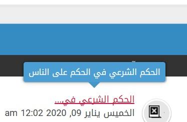 مشاكل مظهر المنتدى Egybes10