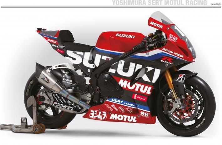 Ne m'appellez plus SERT mais Yoshimura SERT Motul Suzuki10