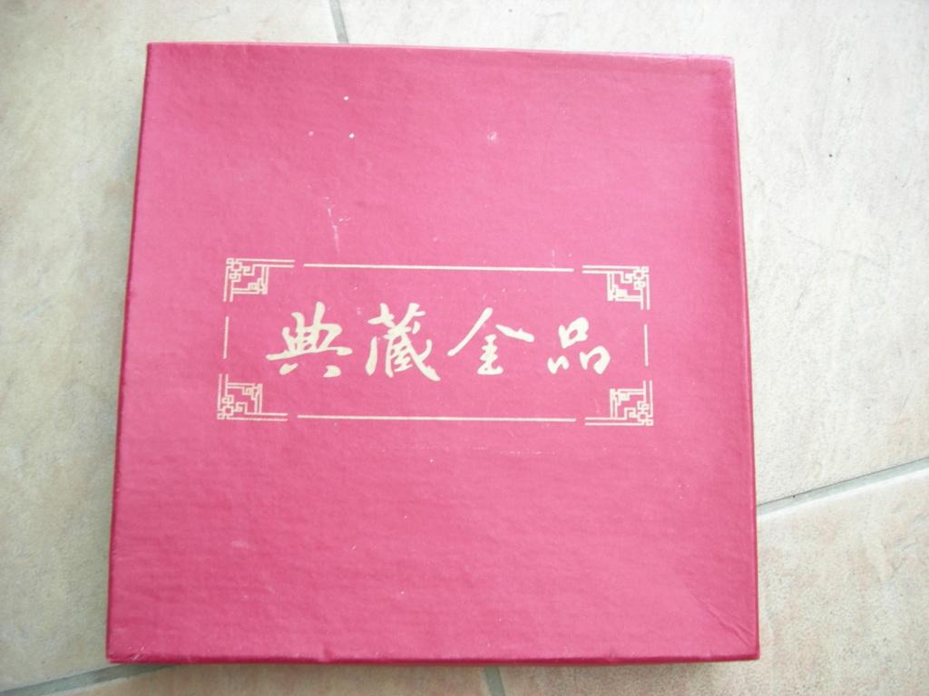 coffret avec couverts chinois  Dscn7824