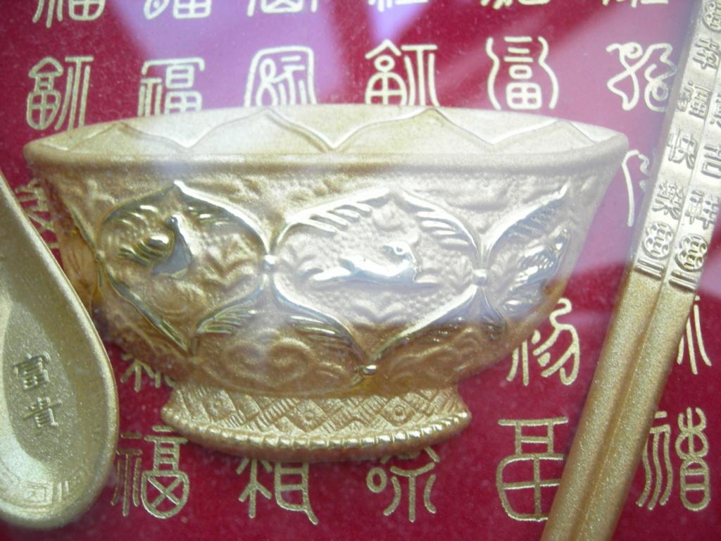 coffret avec couverts chinois  Dscn7825