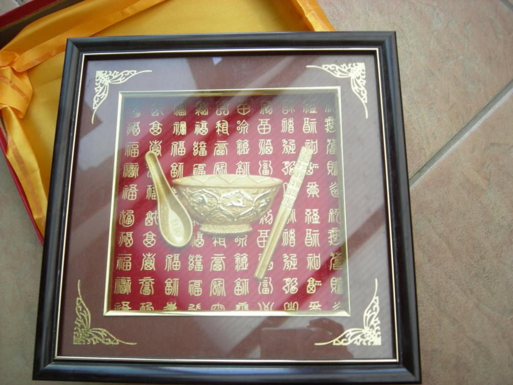 coffret avec couverts chinois  Dscn7826