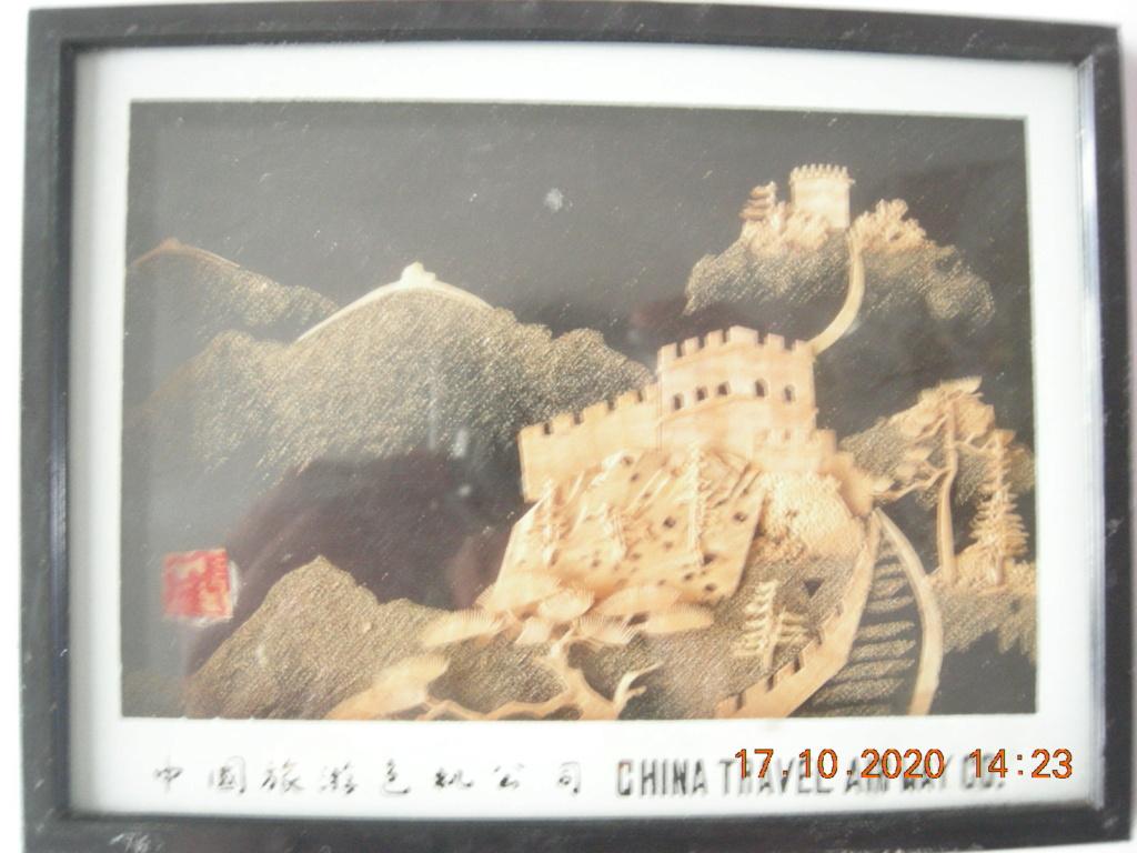 tableau liege chinois Dscn8031