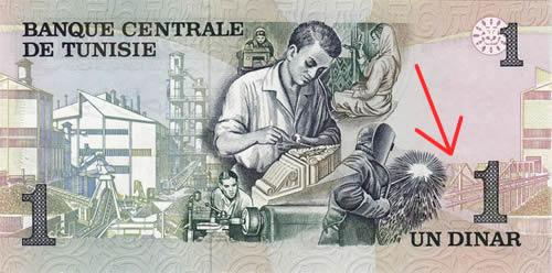 Nombre de puente en billete 1 dinar de Túnez P70 Tunez_10