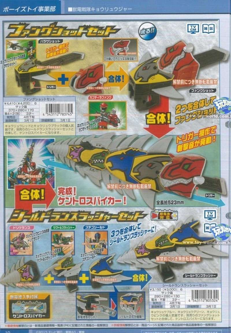 2013 : ZyuDen Sentai Kyoryuger Www_do13