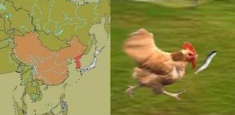 La Chine, la Corée et le Japon. 31237510