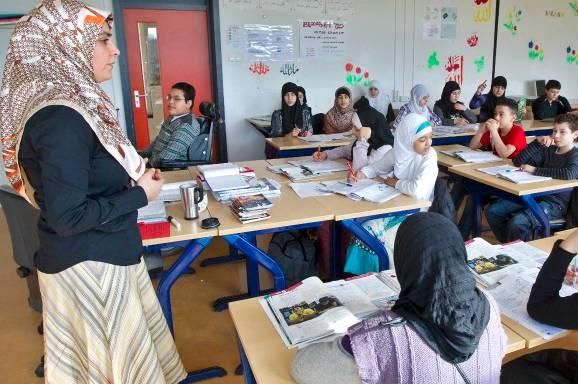 Ecole islamique Amsterdam Anp-1210