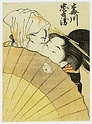 Le baiser dans l'Art - Page 2 Utamar10