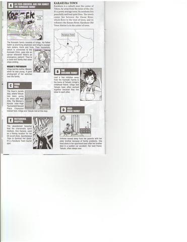 Les tomes de Bleach Page110