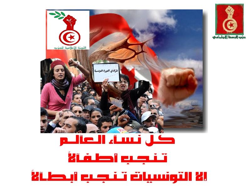 حزب الوسط الإجتماعي - البوابة Uouo110
