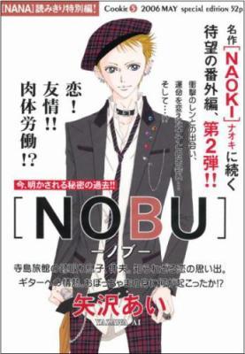 Nobuo Terashima 16849610