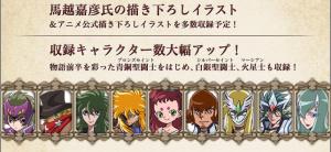Saint Seiya Ω (Omega) Crusade Card V2 Adyk3x10